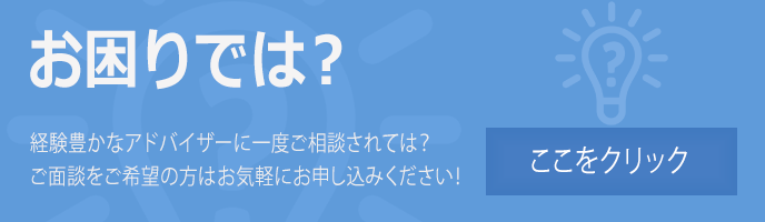 お困りでは? IFA JAPAN Blog