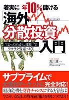 book01 (1)