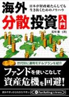 book03 (1)
